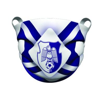 Masca F.C Arges